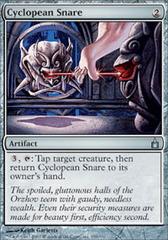 Cyclopean Snare - Foil