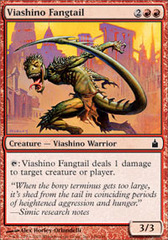 Viashino Fangtail - Foil