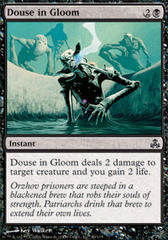 Douse in Gloom - Foil on Channel Fireball