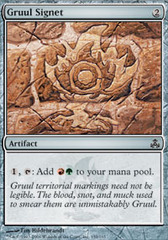 Gruul Signet - Foil on Channel Fireball
