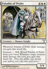 Paladin of Prahv - Foil