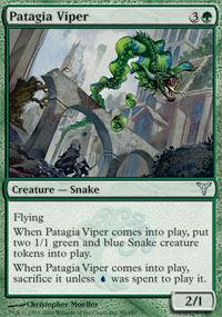 Patagia Viper - Foil