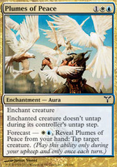 Plumes of Peace - Foil