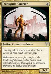 Transguild Courier - Foil