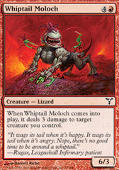 Whiptail Moloch - Foil
