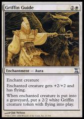 Griffin Guide - Foil