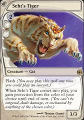 Seht's Tiger - Foil