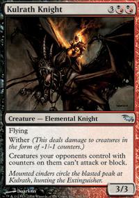 Kulrath Knight - Foil