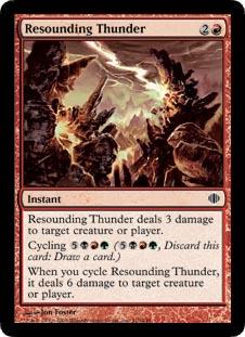 Resounding Thunder - Foil