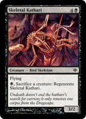 Skeletal Kathari - Foil