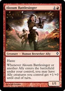 Akoum Battlesinger - Foil