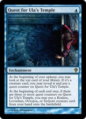 Quest for Ulas Temple - Foil