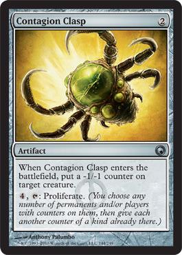 Contagion Clasp - Foil