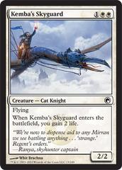 Kembas Skyguard - Foil