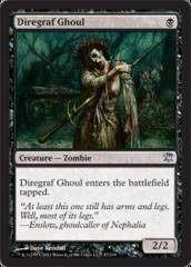 Cursed Rare EN NM MTG Unbreathing Horde Blessed vs
