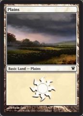 Plains (252) - Foil