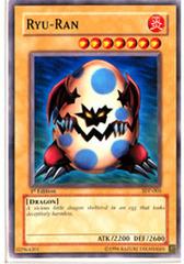 Ryu-Ran - SDP-003 - Common - Unlimited Edition