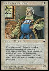 Icatian Moneychanger (Benson)