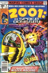 2001: A Space Odyssey 9 Mister Machine!   Begin A New Journey To The Stars And Beyond!