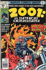 2001: A Space Odyssey 4 Wheels Of Death!