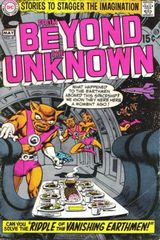 From Beyond The Unknown 4