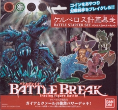 Battle Break
