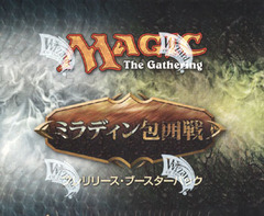 Mirrodin Beseiged Japanese Faction Pack Box