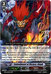 Embodiment of Victory, Aleph - BT01/005EN - RRR