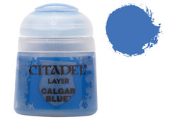 Layer: Calgar Blue