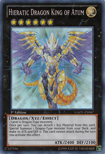 Hieratic Dragon King of Atum - GAOV-EN047 - Super Rare - 1st Edition