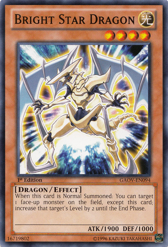 Bright Star Dragon - GAOV-EN094 - Common - 1st Edition