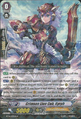 Crimson Lion Cub, Kyrph - BT06/035EN - R on Channel Fireball