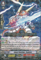 Lizard Soldier, Saishin - BT06/041EN - R