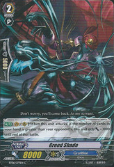 Greed Shade - BT06/077EN - C