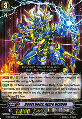 Beast Deity, Azure Dragon - BT06/S08EN - SP