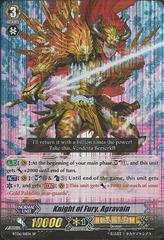 Knight of Fury, Agravain - BT06/S11EN - SP