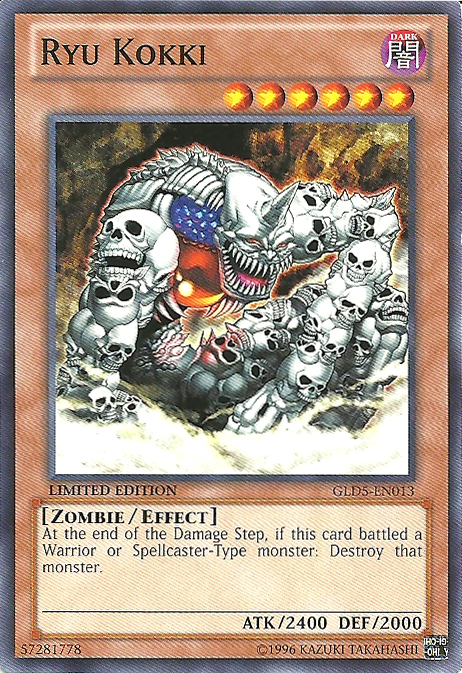 GLD5-EN055 Copy Knight Limited Edition Mint YuGiOh Card