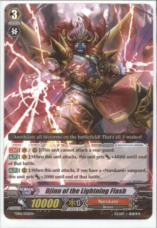 Djinn of the Lightning Flash - TD06/002EN