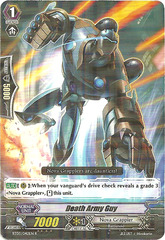 Death Army Guy - BT03/042EN - R