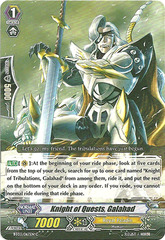 Knight of Quests, Galahad - BT03/067EN - C on Channel Fireball