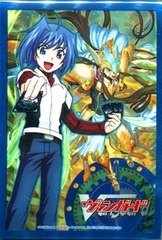 Cardfight!! Vanguard Aichi & Garmore Sleeves (vol. 33)
