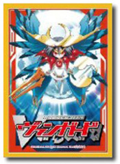 Cardfight! Vanguard Vol. 23 Full Moon Goddess Tsukuyomi Sleeves (53ct)