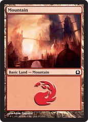 Mountain (267) - Foil