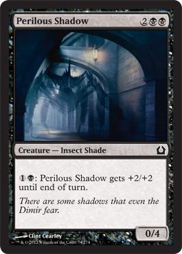 Perilous Shadow - Foil
