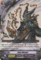 Rune Weaver - BT07/086EN - C