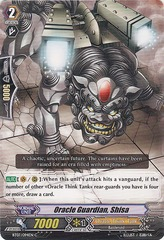 Oracle Guardian, Shisa - BT07/094EN - C