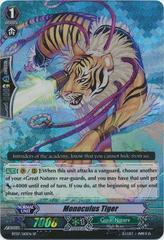 Monoculus Tiger - BT07/S10EN - SP