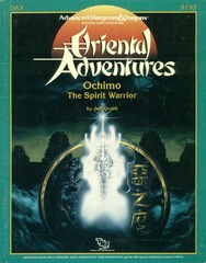 AD&D OA3 - Ochimo the Spirit Warrior 9195