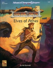 AD&D 2E Dark Sun Elves of Athas SC 2423