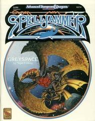 AD&D(2e) Spelljammer - Greyspace 9374